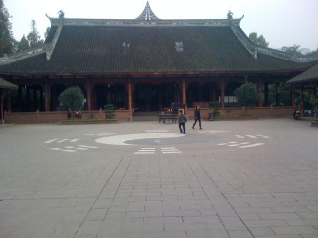 20111117-081502.jpg